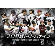 KONAMIの『プロ野球ドリームナイン』の累計登録者数が500万人突破…11連ガチャが無料で引けるキャンペーン開催