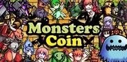 SAT-BOX、Android向けゲームアプリ『モンスターズコイン』の正式版をリリース