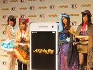 『AKB48の野望』発表会レポート…完全オリジナル設定のAKB48が登場するファンタジーSLG
