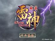 エイチームの『麻雀 雷神 -Rising-』内の「雷神バトル」に雷神三姉妹が登場!