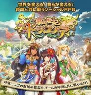 【SP版Mobageランキング(12/29)】DeNA『夢幻戦記ドラゴノア』が20位に登場