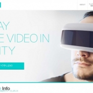 アクセル、ゲームアプリ・VRアプリなどに応用可能な「H2MD」のUnityプラグインを提供開始 7月開催の「GTMF」にも出展予定