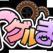 GMOゲームポット、美少女箱庭シミュレーション『わグルま!!』の公式生放送を本日21時より配信