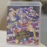 「プリパラ LIVE COLLECTION Vol.1」が好評発売中! 作中のかわいいアイドルたちのライブシーンだけを収録