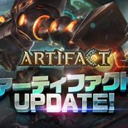 GAMEVIL COM2US Japan、『サマナーズウォー』に新ダンジョン「異次元の捕食者」が出現! 新アイテム「アーティファクト」が登場