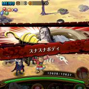バンダイナムコゲームス、『ONE PIECE トレジャークルーズ』に新エリア「ナノハナ>レインベース」を追加 王下七武海のクロコダイルがボスキャラクターとして登場