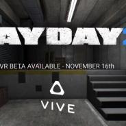 クライムFPS『PAYDAY2』のVRベータ、11月16日に開始