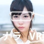 デジタルハーツ、「VR酔いスコアリングサービス」の提供を開始  酔いやすさを定量化し対策をサポート