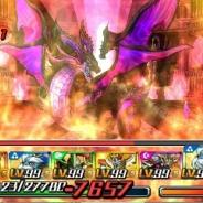 ガンホー、3DS『パズドラZ』で月替わりダンジョン「火の裏神殿」を配信。セブンイレブン限定コラボダンジョンも再配信。