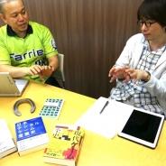 【連載】ゲーム業界 -活人研- 「ゲーム教育トーク」(後編)…ゲーム作りは心の動きをデザインすること