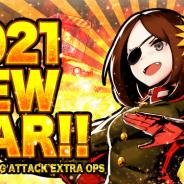 SNK、『METAL SLUG ATTACK』でイベント「2021 NEW WAR!!」開催