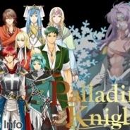 アエリア、逆ハーレム恋愛RPG『パラナイ~守護騎士 Palladium Knights~』iOS版をリリース…浪川大輔さんが破滅王レヴリスを担当、TVCMも放映開始