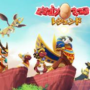 ゲームロフト、『ドラゴンマニア・レジェンド』でエジプト神話にちなんだアップデートを開始! 強力な新ドラゴンが登場