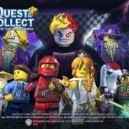 ネクソン、モバイルRPG『LEGO クエスト&コレクト』を配信開始 リリース記念イベントも開催中