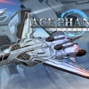 ヴァンガード、Oculus GO用のVR STG『ACE PHANTOM』を配信開始