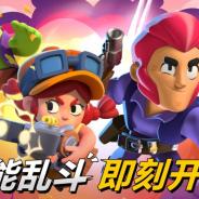 Supercell、『Brawl Stars』中国版が初週1700万ドル(約18億円)のロケットスタート【Sensor Tower調査】