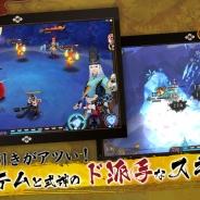 NetEase Games、事前登録を実施中の『陰陽師』で戦闘システムを公開 オーソドックスなターン制バトルを採用
