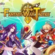 ネクソン、新作モバイル本格シミュレーションRPG『Fantasy War Tactics』の11月配信を決定! 本日よりティザーサイトを公開!