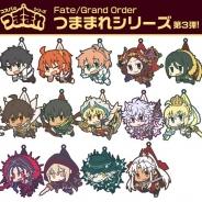 コスパ、『Fate/Grand Order』つままれシリーズ第3弾として14種のキャラが登場 男女主人公に加えて「Dr.ロマン」や「ダ・ヴィンチ」も