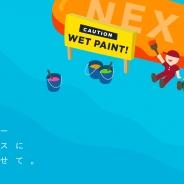 デジタルハリウッド大阪校、博報堂アイ・スタジオの小野翔太郎氏によるUI/UX特別セミナー『インターフェースに夢を乗せて。』を開催