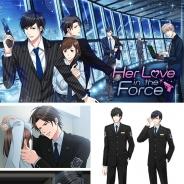 ボルテージ、恋愛ドラマアプリの英語翻訳版第22弾『Her Love in the Force(恋人は公安刑事)』を配信開始