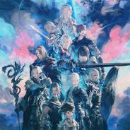 スクエニ、『FFXIV』最新拡張パッケージ『暁月のフィナーレ』を11月23日に発売決定! 最新PVや新ジョブも初公開!
