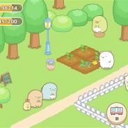 イマジニア、「すみっコぐらし」を起用した初のスマホ向け農園ゲーム『すみっコぐらし農園(仮称)』を開発中! 今夏から秋の配信開始を予定