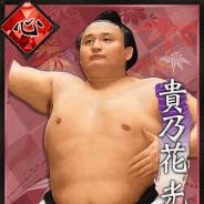 HINATA、『大相撲カード決戦』で3周年ごっつぁんキャンペーンを開催 ナンバー1親方決定イベントやボス力士復活ファン投票イベントなどを実施