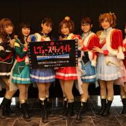 『少女☆歌劇 レヴュースタァライト-The LIVE-#2 revival』が舞浜アンフィシアターにて開幕! 小山百代らキャストコメントが到着
