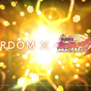 ブシロードとポケラボ、『戦姫絶唱シンフォギアXD UNLIMITED』の4周年記念第2弾としてプロレス団体「スターダム」とのコラボが決定!