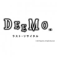 台湾・Rayark、音楽ゲームアプリ『Deemo』のPS Vita版『DEEMO ラスト・リサイタル(仮)』を発表