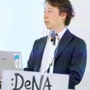 【DeNA決算説明会】第4四半期は増収・減益も ゲーム事業はアプリ・ブラウザともに伸び増収増益に 「グローバルで人気のIPタイトルを仕込んでいる」