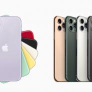 Apple、デュアルカメラの「iPhone 11」とトリプルカメラの「iPhone 11 Pro / Pro Max」を9月20日より販売開始