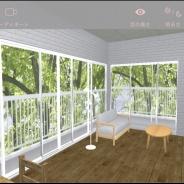 お部屋づくりシミュレーションアプリ「リノベる。おうちプランナー」リリース VRヘッドセット「Oculus」にも対応し部屋の中を歩き回れる