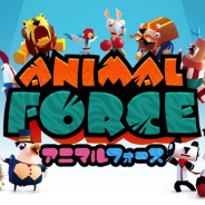 【PSVR】SIE、動物が主役のタワーディフェンス『Animal Force』の体験版を配信開始