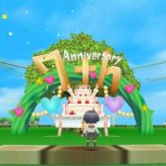 アソビモ、『ぷちっとくろにくるオンライン』で7周年記念イベントを開催 全9種類のミニゲームが遊べるように