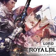 GAMEVIL COM2US Japan、スマホ向けMMORPG『ロードオブロイヤルブラッド』を6月5日に配信決定