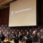 2020年のVRはゲームを飛び出し生活の一部に トッププレイヤーたちがVRの現状、未来へのビジョンを語りつくす【JVRS2】