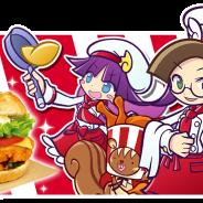 セガネットワークス、『ぷよぷよ!!クエスト』でKFCとのコラボクエストを開催…限定クエストのクリアでお得なクーポンが獲得可能