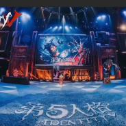 NetEase、『Identity V』大規模イベントを上海で開催! 伊藤潤二コレクションコラボや新キャラ、新マップ、新モードなど新情報も!