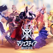 Com2uS、スマホ向けリアルタイム戦略バトルゲーム『マジェスティア』を世界150ヵ国で配信開始 日本語、英語、中国語など7つの言語に対応
