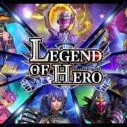 Snail Games Japan、スマホ向け新感覚バトルロイヤルゲーム『LEGEND OF HERO:レジェンドオブヒーロー』の事前登録を開始!