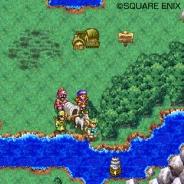 スクエニ、スマホ版『ドラゴンクエストIV 導かれし者たち』の公式サイトを公開、ゲーム画面も掲載!『ドラクエ8』もバージョンアップを実施