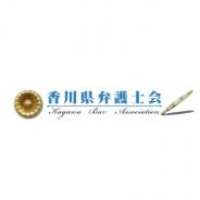 香川県弁護士会「到底、看過できない」 ゲーム規制条例の廃止を求める声明を公開