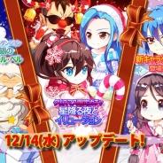 NCジャパン、『ゴッドオブハイスクール【神スク】』で 「星降る夜とイリュージョン」ガチャ&新キャラクターを追加