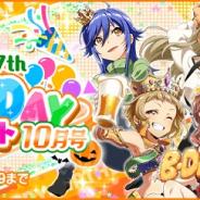 Donuts、『Tokyo 7th シスターズ』でバースデーイベント「Tokyo-7th BIRTHDAY イベント 10 月号」を開催!