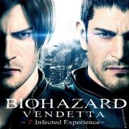 【PSVR】ゾンビ目線でクリス達を襲うCGムービー『バイオハザード:ヴェンデッタ』が無料リリース