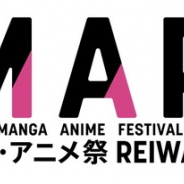 マンガ・アニメ業界の総合カンファレンス「IMART2021」が来年2月26・27日に開催決定!