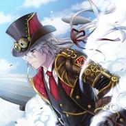 ネクシジョン、『栽培少年』で新キャラクターによるボイス付きイベント第3弾「懸賞金行きの飛行船に乗れ」を4月30日より開催 第4弾は5月14日に予定