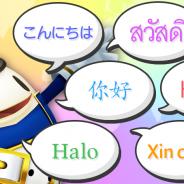 GMO、『ウィムジカル ウォー』の対応言語に「タイ語」「インドネシア語」「ベトナム語」の3言語を追加